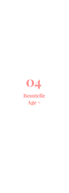 Омоложение Beautelle Age